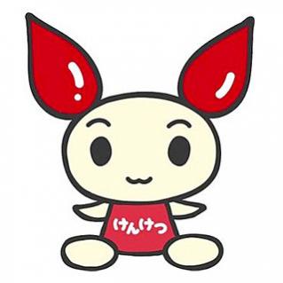 <p>宮崎県赤十字献血運動</p>